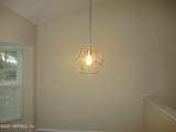 5935 Early Harvest Ct - Photo 18