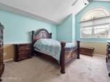 12877 Daybreak Ct - Photo 23