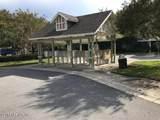 7701 Timberlin Park Blvd - Photo 16