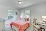 2125 Bedford Rd - Photo 20