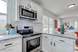 2125 Bedford Rd - Photo 26