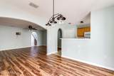 7074 St Ives Ct - Photo 10
