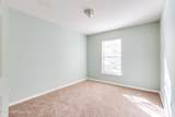 7074 St Ives Ct - Photo 21