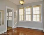1747 Landon Ave - Photo 3