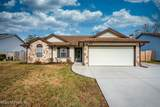 8639 Duckworth Ct - Photo 1
