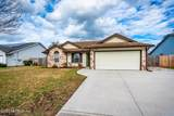 8639 Duckworth Ct - Photo 4