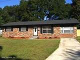 7753 Brockhurst Dr - Photo 1