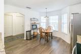 12118 Sunchase Dr - Photo 4