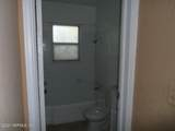 868 Bunker Hill Blvd - Photo 3