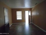 868 Bunker Hill Blvd - Photo 5