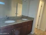 6935 Wyandotte Ave - Photo 7