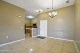 5200 Playpen Dr - Photo 3