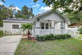 9045 5TH Ave - Photo 15
