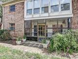 5201 Atlantic Blvd - Photo 34
