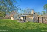 4618 Wassail Dr - Photo 4