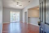 3641 Kirkpatrick Cir - Photo 2