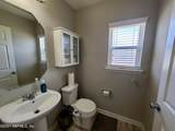 7203 Palm Reserve Ln - Photo 15