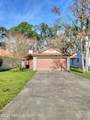 1281 Independence Dr - Photo 1