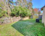 1281 Independence Dr - Photo 21