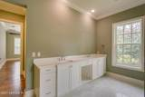 1217 Wedgewood Rd - Photo 24