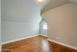1217 Wedgewood Rd - Photo 29
