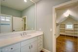 1217 Wedgewood Rd - Photo 33