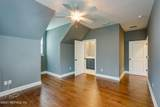 1217 Wedgewood Rd - Photo 34
