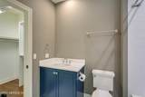 1217 Wedgewood Rd - Photo 35