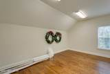 1217 Wedgewood Rd - Photo 36
