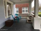 2055 College St - Photo 2