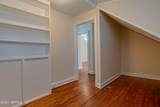 777 Fletcher Ave - Photo 26