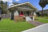 2643 Forbes St - Photo 4