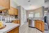 9535 Wagner Rd - Photo 16