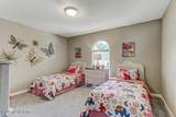9535 Wagner Rd - Photo 34