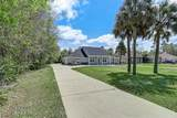 9535 Wagner Rd - Photo 4