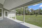 9535 Wagner Rd - Photo 5