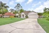 617 Pineland Ln - Photo 3