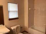 9645 Chutney Ct - Photo 5