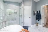 6204 Potter Spring Ct - Photo 23