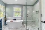 6204 Potter Spring Ct - Photo 24