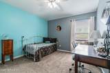 6204 Potter Spring Ct - Photo 34