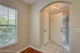 7800 Point Meadows Dr - Photo 3