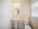 536 Orchard Pass Ave - Photo 13