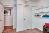 180 Sportsman Dr - Photo 23