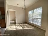 7800 Point Meadows Dr - Photo 7