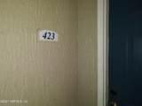3591 Kernan Blvd - Photo 3