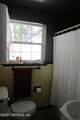 1837 Birchwood Rd - Photo 9