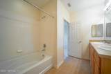 5663 Greenland Rd - Photo 27
