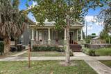1736 Silver St - Photo 4