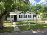 3040 Imperial St - Photo 2